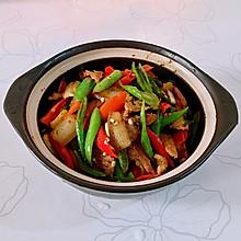 小炒肉(经典版)