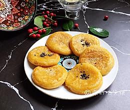 #精品菜谱挑战赛#香甜地瓜糯米饼的做法