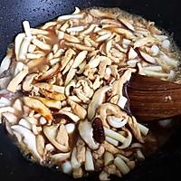 #硬核菜谱制作人#蚝油双菇鸡丝的做法图解24