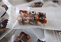 超级简单好吃香甜可口的枣泥核桃糕的做法