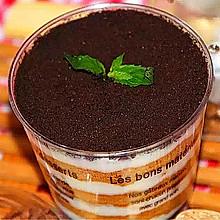 盆栽木糠杯