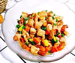 #餐桌上的春日限定#中式特色菜【宫保鸡丁】 | 元気汀的做法