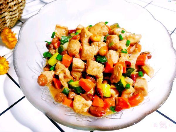 中式特色菜【宫保鸡丁】 | 元気汀的做法