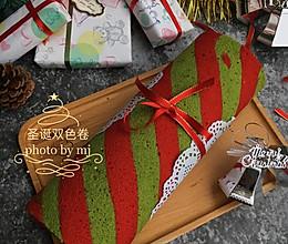 #安佳食力召集,力挺新一年#圣诞双色蛋糕卷的做法