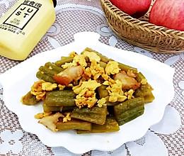 #植物蛋 美味尝鲜记#植物蛋烧肉炒凉瓜的做法