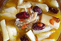 淮山枸杞红枣骨头汤的做法