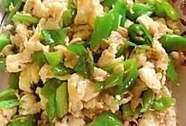 青椒炒鹅蛋的做法