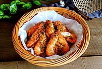 避风塘炒虾#金龙鱼外婆乡小榨菜籽油 最强家乡菜#的做法