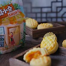 #糖小朵甜蜜控糖秘籍#热量减半的凤梨酥(100%菠萝馅)