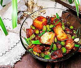 #夏日消暑,非它莫属#咸青鱼烧毛豆的做法