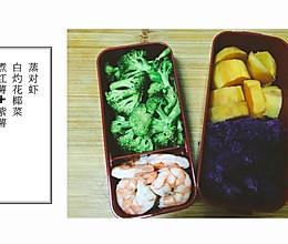 减肥餐  白灼虾仁和炒花菜的做法