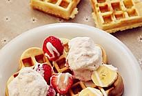 冰淇淋水果华夫饼#十二道锋味复刻#的做法