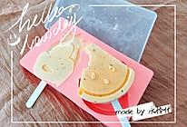 芒果百香果冰棍的做法