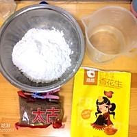 红糖花生香煎麻糍(糍粑)的做法图解1