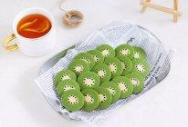 #520,美食撩动TA的心!#猕猴桃造型饼干的做法