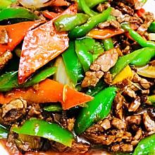 牛肉丝炒长青椒