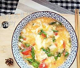 西红柿鸡蛋疙瘩汤~不想吃饭时的美味选择的做法