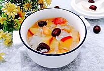 #入秋滋补正当时#苹果银耳红枣汤的做法