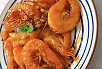 #我们约饭吧#茄汁大虾的做法