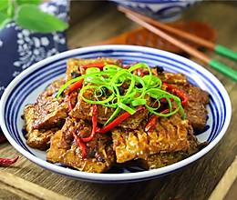 #鲜到鲜得舟山带鱼0元试吃#醇香入味又好吃的豆豉带鱼的做法