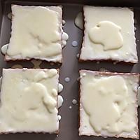 岩烧乳酪#百吉福芝士面包#的做法图解5