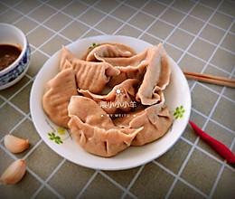 全麦饺子的做法