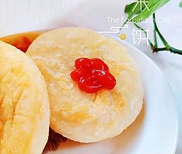 新式吃法番茄沙司糯米饼的做法