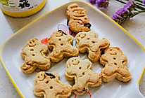 #美食视频挑战赛#超级养胃又好吃的猴头菇椰蓉葡萄干小饼干的做法