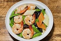 黑虎虾仁清炒时蔬的做法