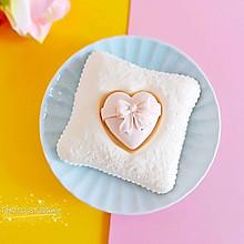 爱心抱枕慕斯蛋糕