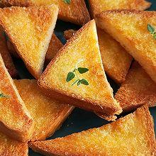 烤面包片~酥脆可口,做法太简单了