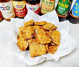 #味达美名厨福气汁,新春添口福#香酥带鱼