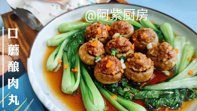 #仙女们的私藏鲜法大PK#口蘑酿肉丸的做法