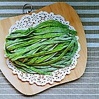 菠菜面的做法图解5
