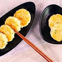 小羽私厨之鸡蛋土豆米饭饼