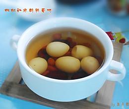 枸杞红枣鹌鹑蛋汤的做法