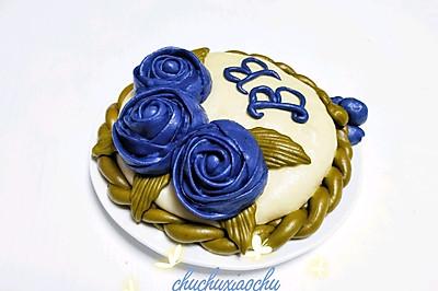#520,美食撩动TA的心!#蓝色妖姬馒头蛋糕