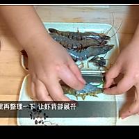 私味食光[百里香芝士焗虾]第十集的做法图解4