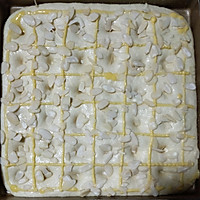 #金龙鱼精英100%烘焙大赛阿狗战队#糖粉杏仁切块面包的做法图解13