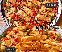 麻辣鲜香好吃到爆的椒麻口水鸡的做法