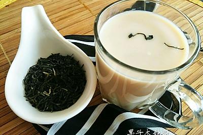 【果子木】快手奶茶-茉香奶绿
