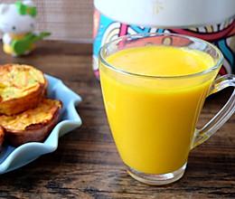 牛奶南瓜汁的做法