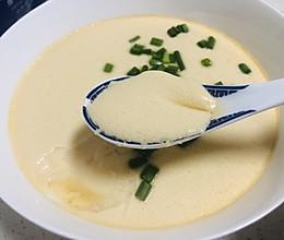 超级嫩滑的蒸蛋,比豆腐花还嫩的做法