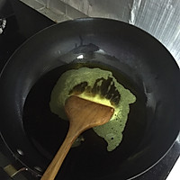 牛肉酱 牛肉辣椒酱的做法图解4