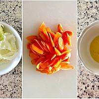 一碗简易鸡蛋蔬菜素粉#520,美食撩动TA的心!#的做法图解1