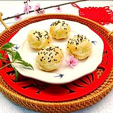 #元宵节美食大赏#一个有声音的汤圆~蛋挞皮烤汤圆