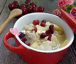 超级简单快手的燕麦水果粥的做法