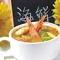 藏红花风味海鲜汤#十二道锋味复刻#的做法图解13
