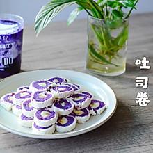#硬核菜谱制作人#香蕉紫薯吐司卷
