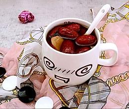 红枣红糖姜茶的做法